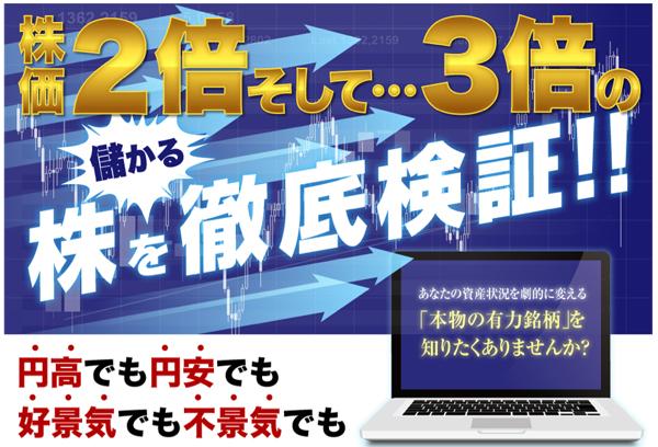 日本経済トレンドのサイトキャプチャー画像